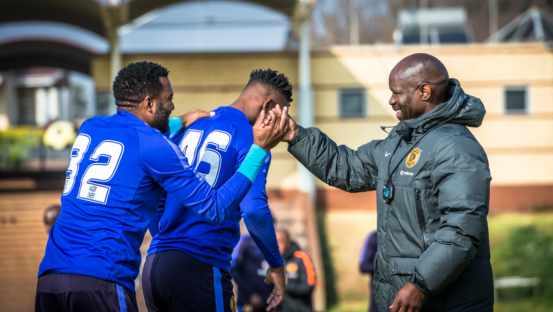 kaizer chiefs start pre season with new faces kaizer chiefs