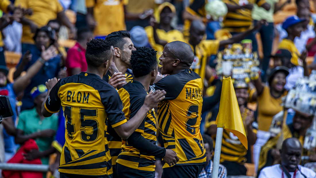 Chiefs add another Q-Innovation - Kaizer Chiefs